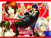 Wallpaper/fond d'écran Bloody Prince / Hiiro Ouji (Shōjo)