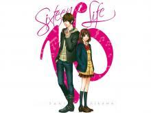 Wallpaper/fond d'écran 16 Life / 16 Life (Sixteen Life) (Shōjo)