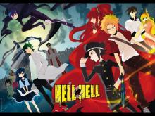 Wallpaper/fond d'écran Hell Hell / Hell Hell (Shōnen)