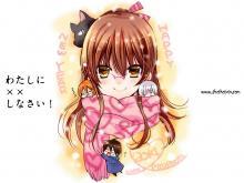 Wallpaper/fond d'écran Love Mission / Watashi ni xx Shinasai! (わたしに××しなさい!) (Shōjo)