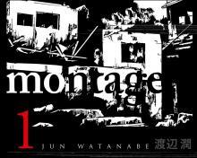 Wallpaper/fond d'écran montage / Montage (Seinen)