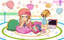 Wallpaper/fond d'écran Ore no Imouto ga Konnani Kawaii Wake ga Nai / Ore no Imouto ga Konnani Kawaii Wake ga Nai (Animes)