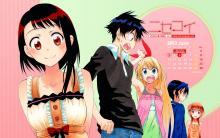 Wallpaper/fond d'écran Nisekoi - Amours, mensonges et yakuzas! / Nisekoi (Shōnen)