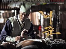 Wallpaper/fond d'écran Gu Am Heo Jun / Gu Am Heo Jun (Dramas)