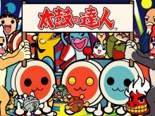 Wallpaper/fond d'écran Taiko no Tatsujin / Taiko no Tatsujin (Jeux vidéo)