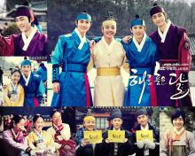 Wallpaper/fond d'écran Moon Embracing the Sun / Haereul Pum-eun Dal (해를 품은 달) (Dramas)