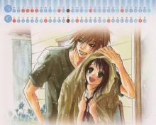 Wallpaper/fond d'écran Dengeki Daisy / Dengeki Daisy (Shōjo)