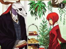 Wallpaper/fond d'écran Ancient Magus Bride (The) / Mahou Tsukai no Yome (魔法使いの嫁) (Shōnen)
