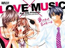 Wallpaper/fond d'écran Avoue que tu m'aimes! / Aishiteru tte Itte mo Ii yo (Josei)