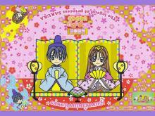 Wallpaper/fond d'écran Princesse Sakura / Sakura Hime Kaden (Shōjo)