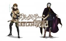 Wallpaper/fond d'écran Chroniques d'Arslân (Les) / Arslan Senki (Animes)