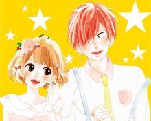 Wallpaper/fond d'écran Honey / Honey (ハニー) (Shōjo)