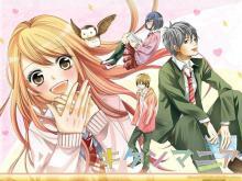 Wallpaper/fond d'écran Dangerous Love / Kiken Mania (キケンマニア) (Shōjo)