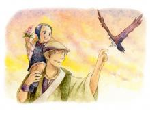 Wallpaper/fond d'écran Père & Fils / Chichi Kogusa (ちちこぐさ) (Shōnen)