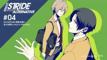 Wallpaper/fond d'écran Prince of Stride - Alternative / Prince of Stride - Alternative (Animes)