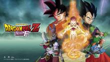 Wallpaper/fond d'écran Dragon Ball Z: la Résurrection de F / Dragon Ball Z: Fukkatsu no F (ドラゴンボールZ 復活の「F」 (Films d'animation)