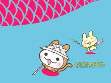 Wallpaper/fond d'écran Usaru-San / Usaru-San (うさるさん) (Animes)