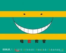 Wallpaper/fond d'écran Assassination Classroom / Ansatsu Kyoushitsu (暗殺教室) (Shōnen)