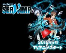 Wallpaper/fond d'écran Servamp / Servamp (サーヴァンプ) (Animes)