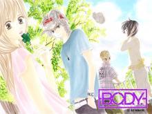 Wallpaper/fond d'écran B.O.D.Y. / B.O.D.Y. (ボディ) (Shōjo)