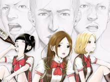 Wallpaper/fond d'écran Back Street Girls / Back Street Girls - Washira Idol Hajimemashita. (Seinen)