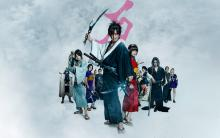 Wallpaper/fond d'écran Blade of the Immortal / Mugen no juunin (無限の住人) (Films)