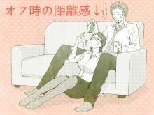 Wallpaper/fond d'écran Otaku Otaku / Wotaku ni Koi wa Muzukashii (ヲタクに恋は難しい) (Josei)