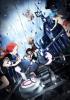 Visuel Magical Girl Site / Mahou Shoujo Site (Animes)