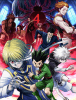 Visuel Gekijouban Hunter X Hunter : Phantom Rouge / Gekijouban Hunter X Hunter : Phantom Rouge (Films d'animation)