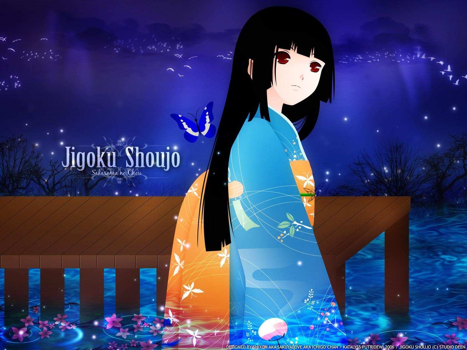 Fille Des Enfers La Animes Shoshosein